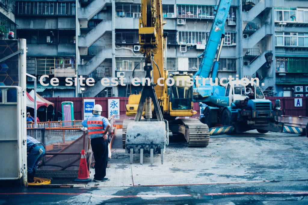 Ce site est en construction